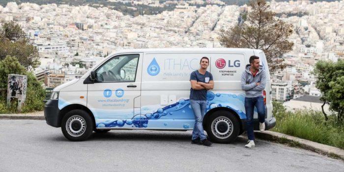 Το κινητό πλυντήριο της Ithaca κλείνει δύο χρόνια δράσης