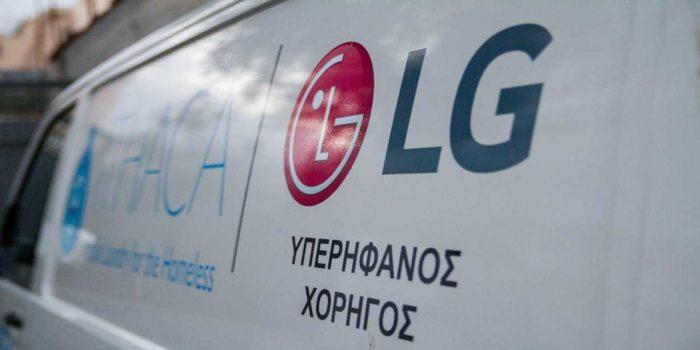 H LG υποστηρίζει τις δράσεις της Ithaca συμβάλλοντας στην κάλυψη των αναγκών συμπολιτών μας που ζουν υπό καθεστώς αστεγίας