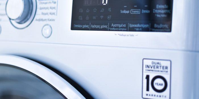 Η LG εξοπλίζει το Ithaca Laundry Van με δύο καινούρια στεγνωτήρια